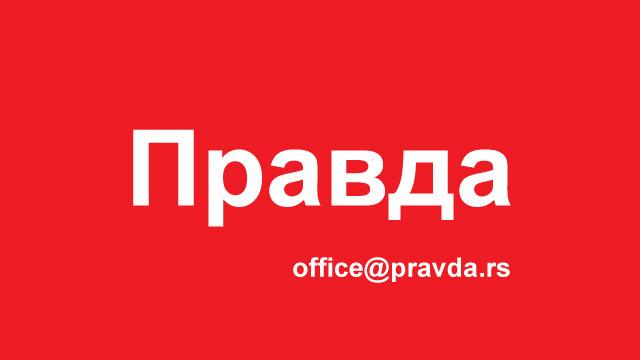 Нина Бадрић: СОС за Јадран (Фото: ФБ)